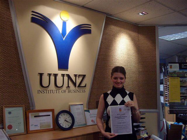 Институт бизнеса UUNZ